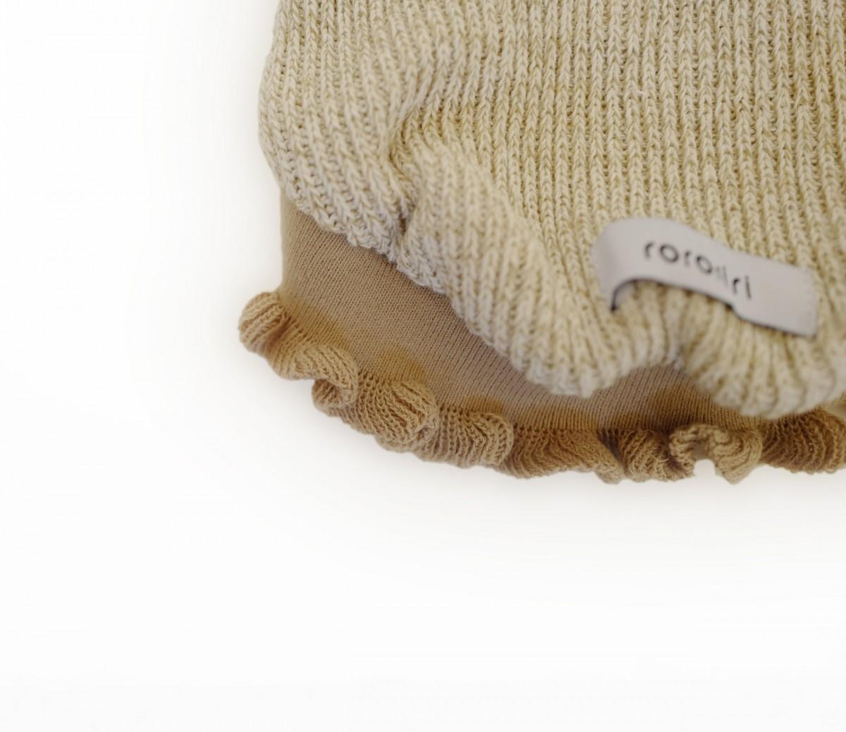 Beige Stylish Dog Sweater