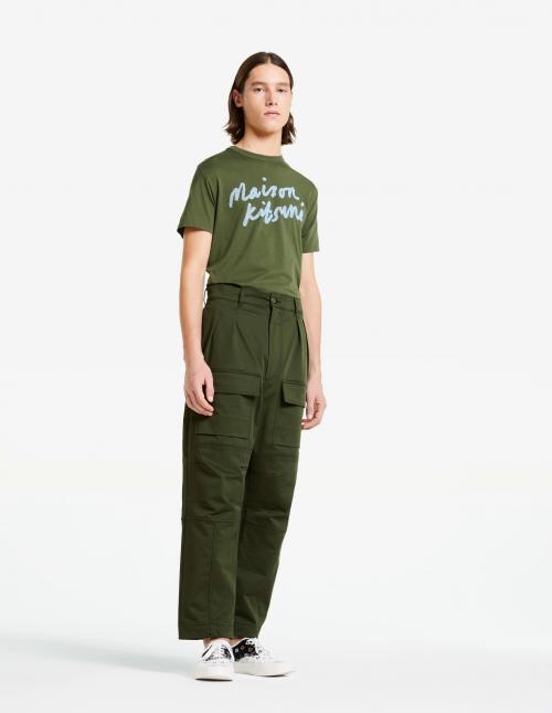 Khaki Short Sleeve Cotton T-shirt