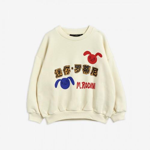 Off-white Sweatshirt with Rabbit Print