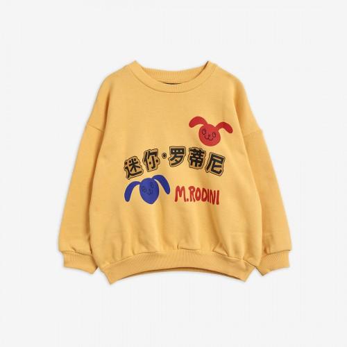 Beige Sweatshirt with Rabbit Print